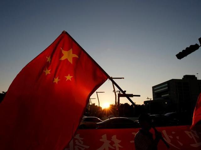 Chinese media regulator