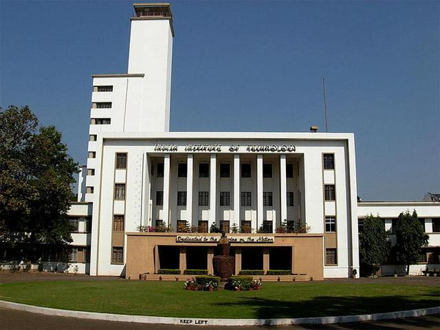 File photo of Indian Institute of Technology campus in Delhi.