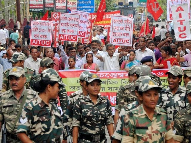 Activists of the trade unions and employees' federation taking out a procession in Guwahati on August 31, 2016, in support of Central trade unions September 2 strike.