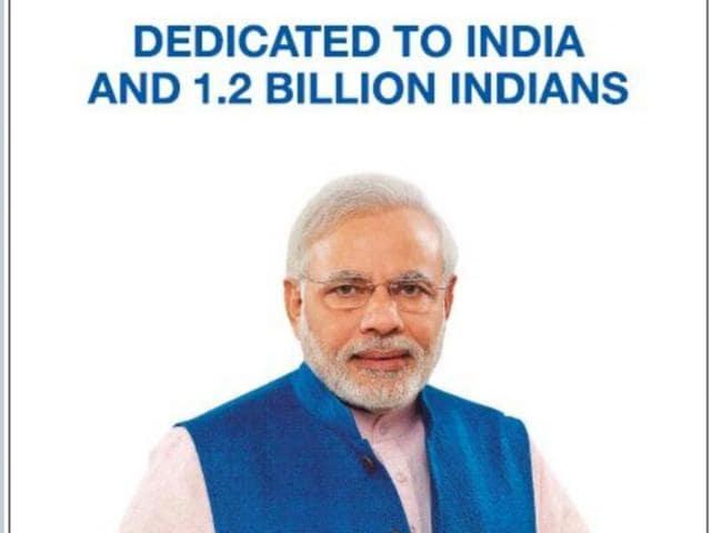 Narendra Modi,Reliance Jio,Reliance Jio ad