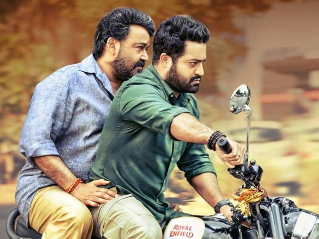 Janatha Garage has collected an estimated Rs 21 crore on its opening day from Andhra Pradesh and Telangana.
