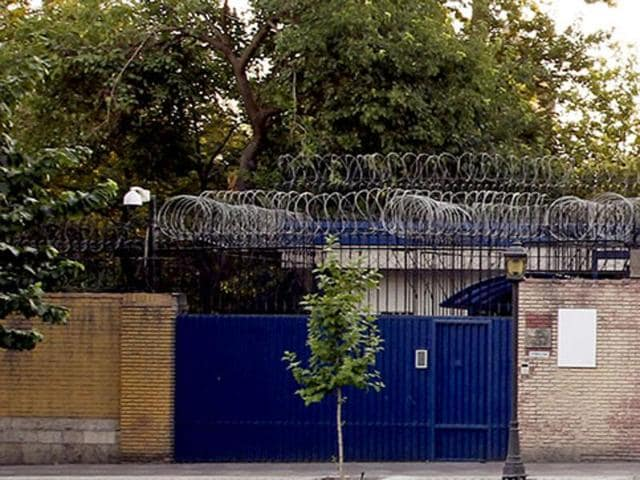 The entrance to the British embassy in Tehran.