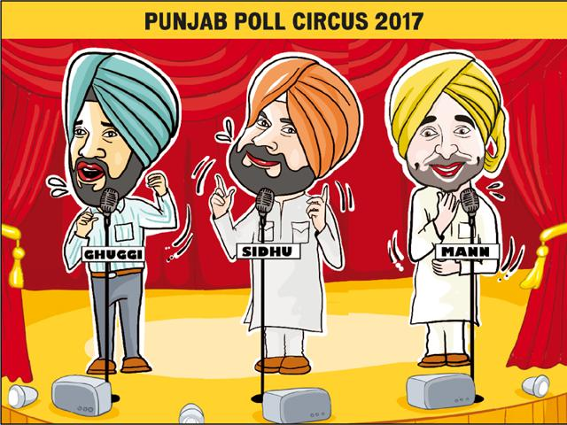 great laughter challenge,comedy circus,2017 Punjab polls
