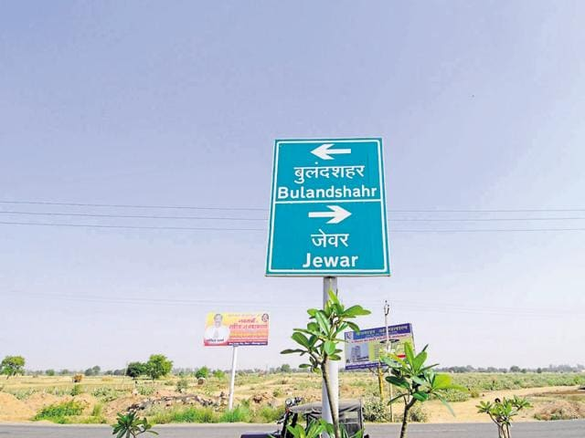 The ministry of civil aviation has made no progress on Greater Noida's ambitious Jewar Airport project which was proposed in 2001.