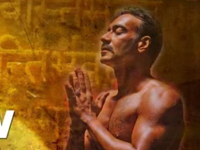 After Riteish, Ajay Devgn will now be seen in a Ganpati music video. It will be released on Sunday.
