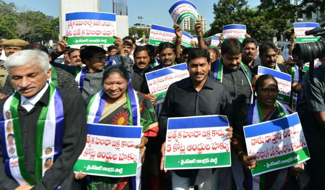 Led by party president YS Jaganmohan Reddy,  YSR Congress MLAs came to Andhra  assembly wearing black dresses and demanded a debate on the issue.