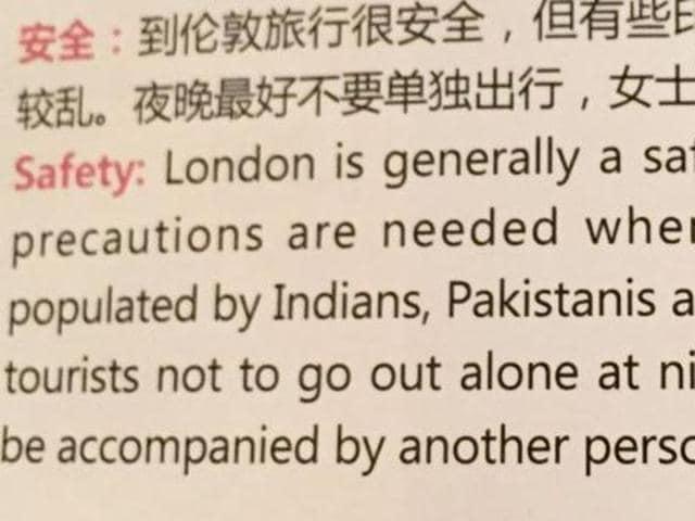 Air China,Air China article,Indians in London