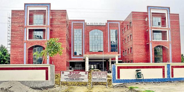 The new building of Amritsar municipal corporation.