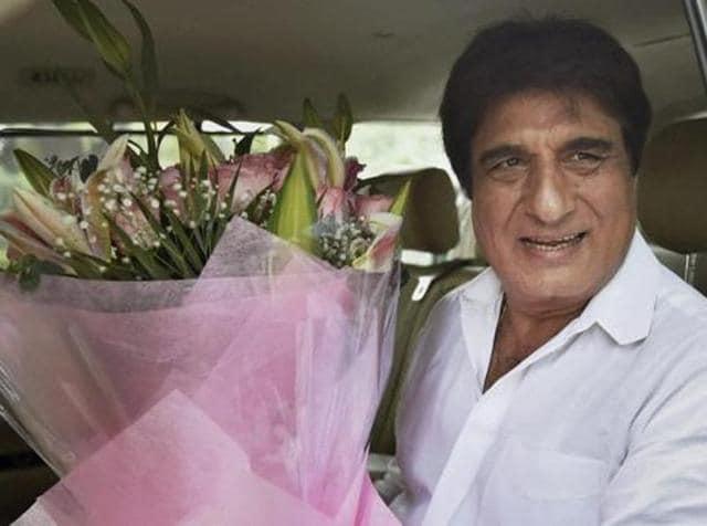 Raj Babbar,Juhi Babbar,Congerss