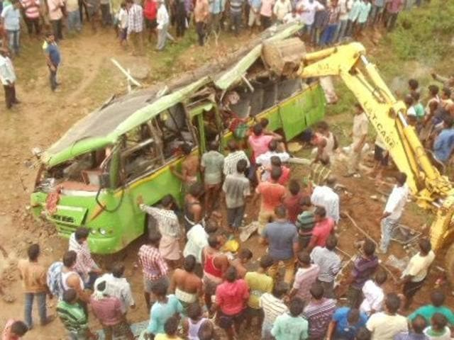 While 16 persons, including four women, were killed, 30 others sustained serious injuries in the accident.