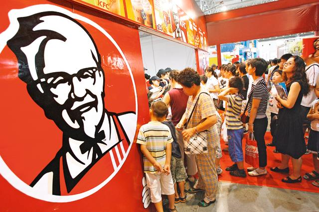 KFC reportedly keeps the Colonel's recipe locked up in a digital safe