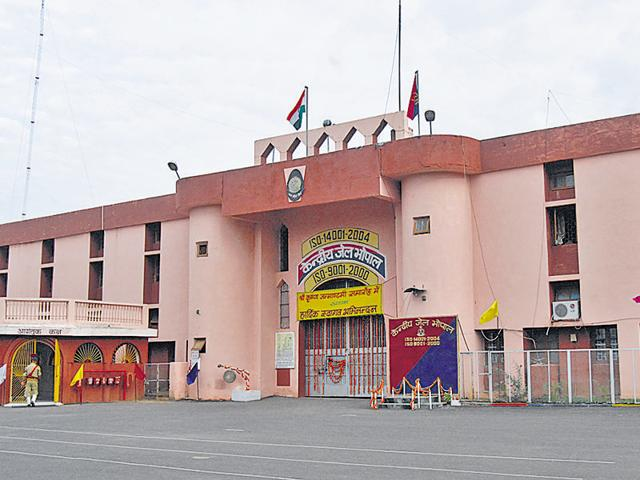 The Central Jail in Bhopal.