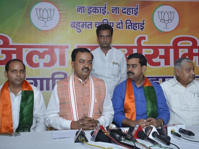 UP assembly elections,Congress,Keshav Prasad Maurya