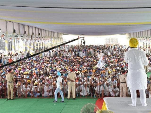 AAP rally begins in Moga.