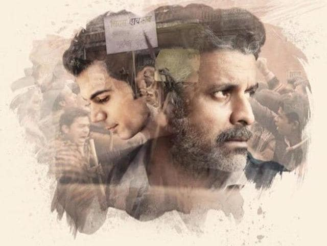 Aligarh features national-award winning actor Manoj Bajpayee, who essayed Siras, while actor Rajkumar Rao played a journalist.