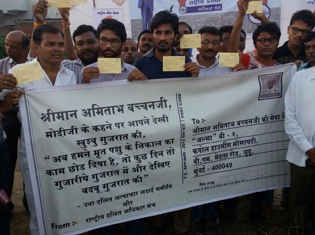 """Dalit protesters mailed postcards to actor Amitabh Bachchan under their new campaign called """"Badbu Gujarat Ki""""."""