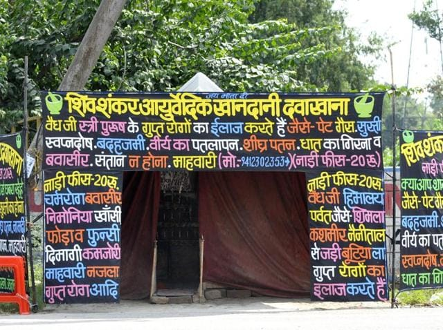 A makeshift 'clinic' run by quacks in Noida offers to cure sexual problems.