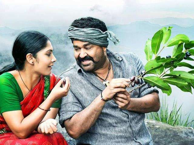 Pulimurugan stars Mohanlal and Kamalini Mukherjee in the lead roles.