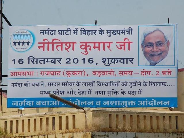 Nitish's prohibition agenda