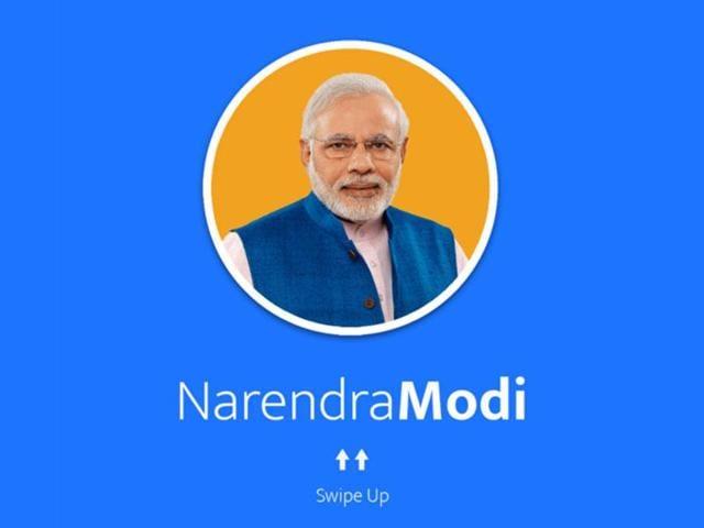 PM Modi app