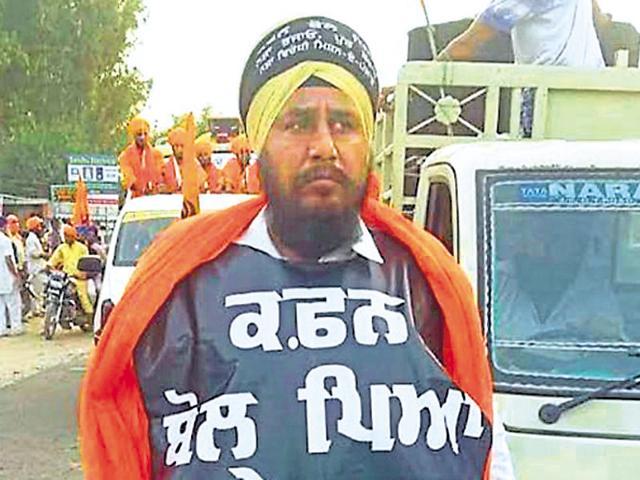 drugs,Drugs in Punjab,drug awareness