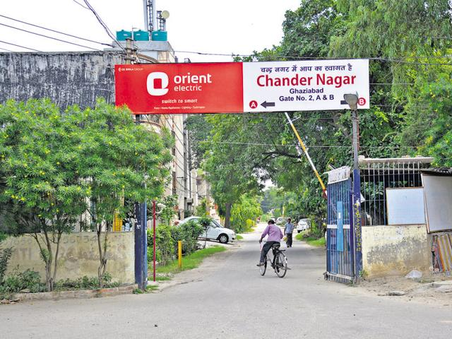 A resident of Chander Nagar in Ghaziabad died in a Delhi hospital of complications suspectedly caused by chikungunya.