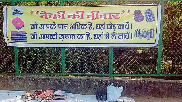 'Wall of kindness' bring warmth and happiness to needy people in Bhopal