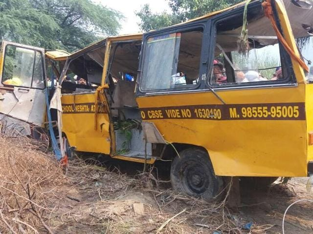 The school bus was carrying 37 children.