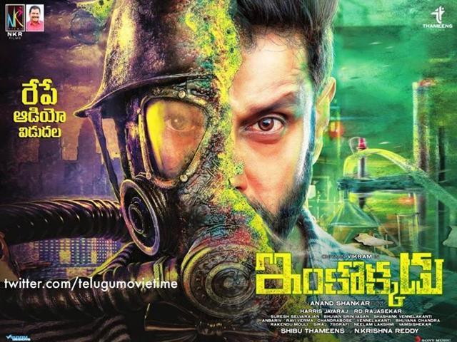 Irumugan stars Vikram and Nayanthara.