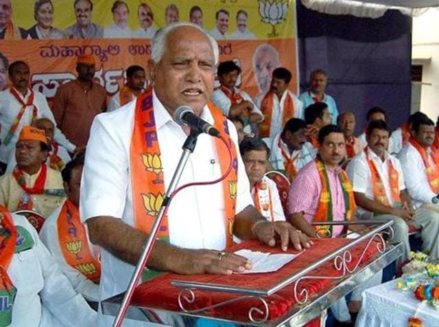 State BJP chief Yeddyurappa said the BJP will boycott the all-party meet called by the chief minister on the Cauvery issue.
