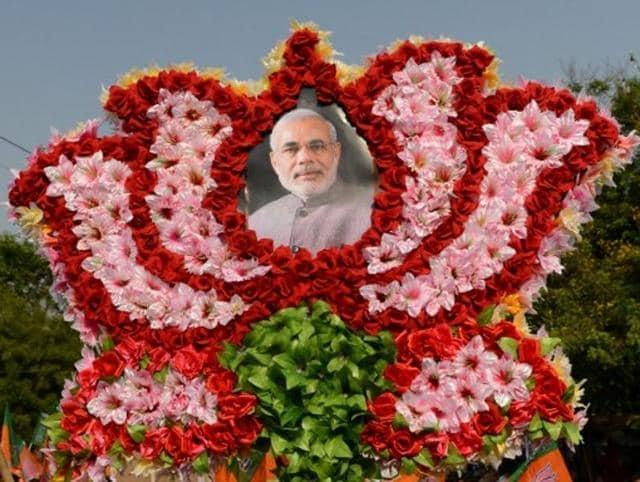 Modi Kozhikode meet