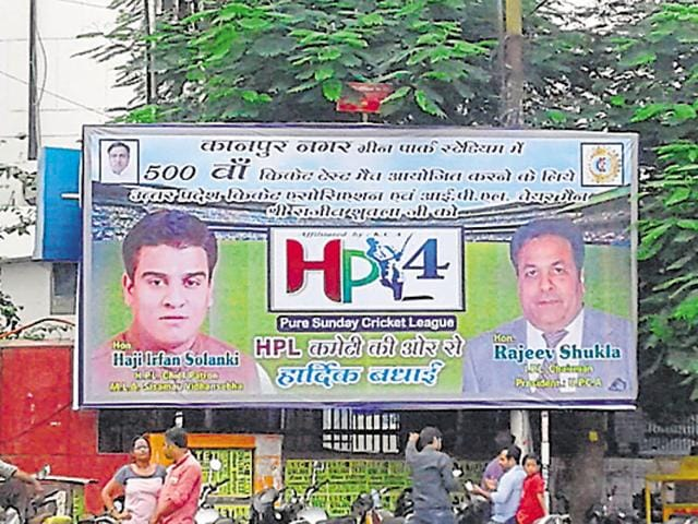 A poster by SP legislator Haji Irfan Solanki congratulates Shukla for the historical match. In another poster, he welcomes the fans and participating teams on behalf of CM and SP leader Akhilesh Yadav, who is expected to attend the final day's play.