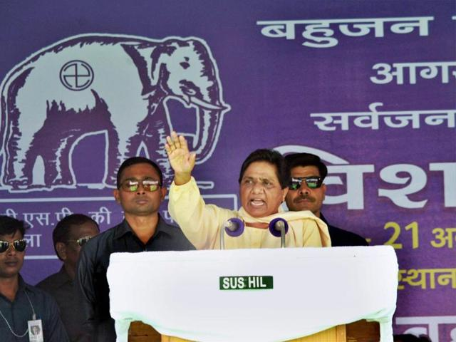 Bahujan Samaj Party chief Mayawati launched a scathing attack on Prime Minister Narendra Modi on Sunday over the Uri killings.
