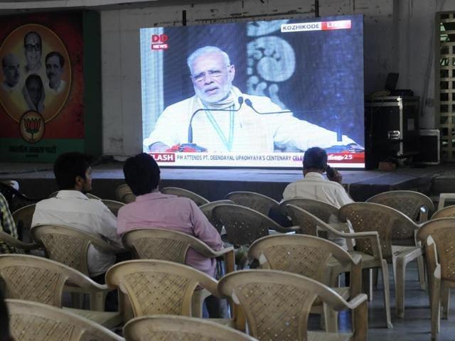 Prime Minister Narendra Modi in Kozhikode.(PTI Photo)