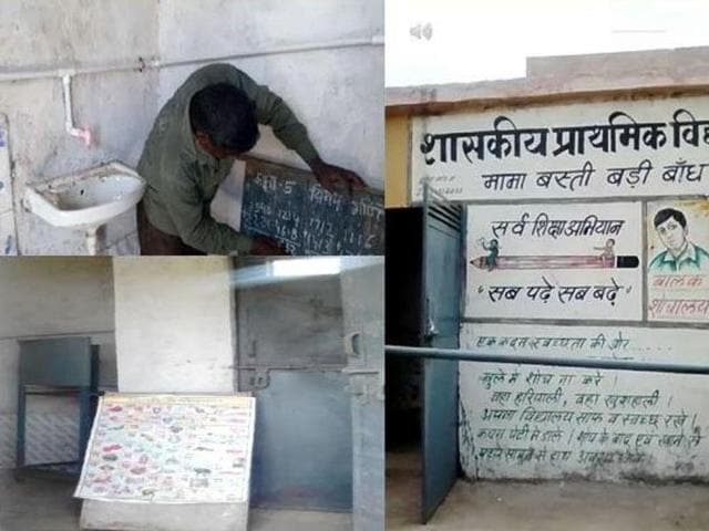 The toilet is the only concrete room at the school, which would hold classes in the open till last year.(HT photo)