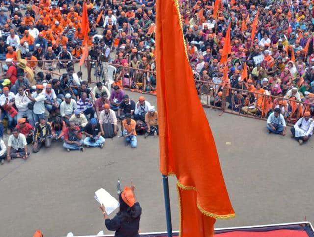 Maratha protests