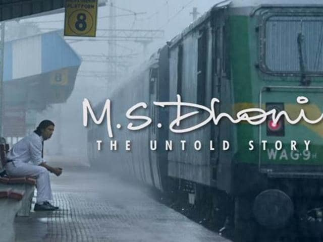 MSDhoni: The Untold Story hits theatres on September 30, 2016.
