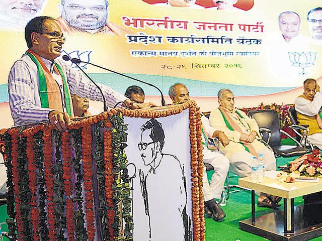 Chief minister Shivraj Singh Chouhan addresses the concluding session of BJP state executive council meet in Gwalior on Thursday.