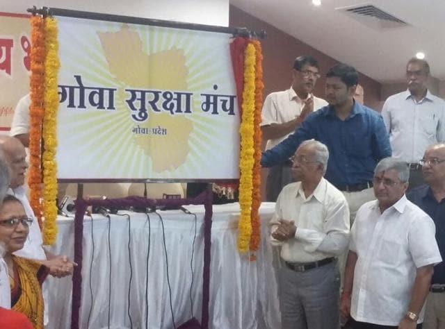 Subhash Velingkar launches new political party- Goa Suraksha Manch.