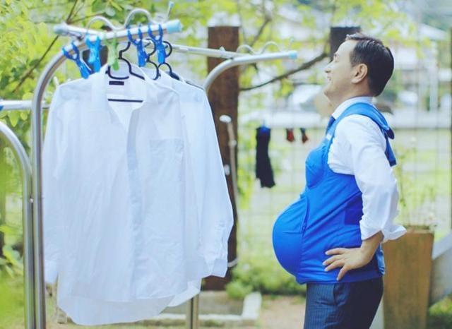 pregnant male politicians,japan politicians,pregnancy vests