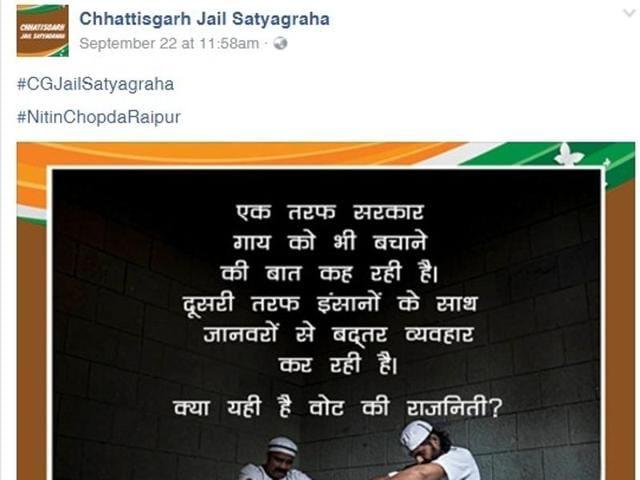 Gandhi Jayanti,Raipur central jail,Chhattisgarh