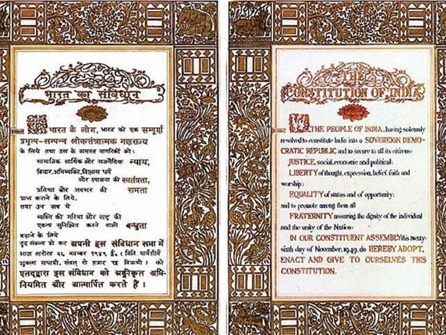 Preamble,Constitution,Maharashtra