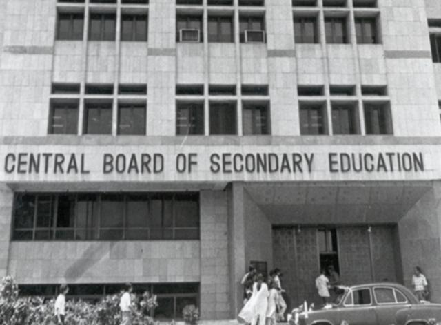 The Central Board of Secondary Education has decided to discontinue the provision of re-evaluation of answer sheets from 2017.