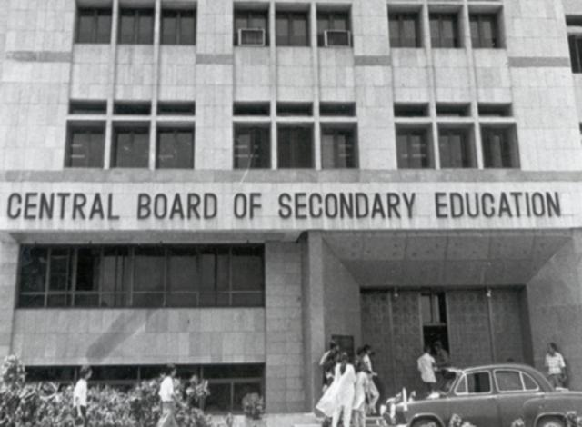 """An office memorandum issued by the CBSE to schools across the country points out that the affiliation byelaws of the board stipulates that """"fees charged should be commensurate with the facilities provided by the institution""""."""