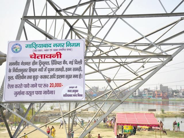 Ganga water supply
