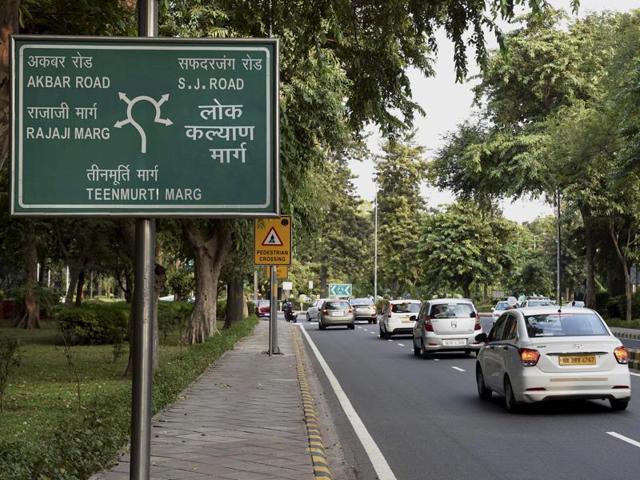 Renaming,Streets,RML Hospital
