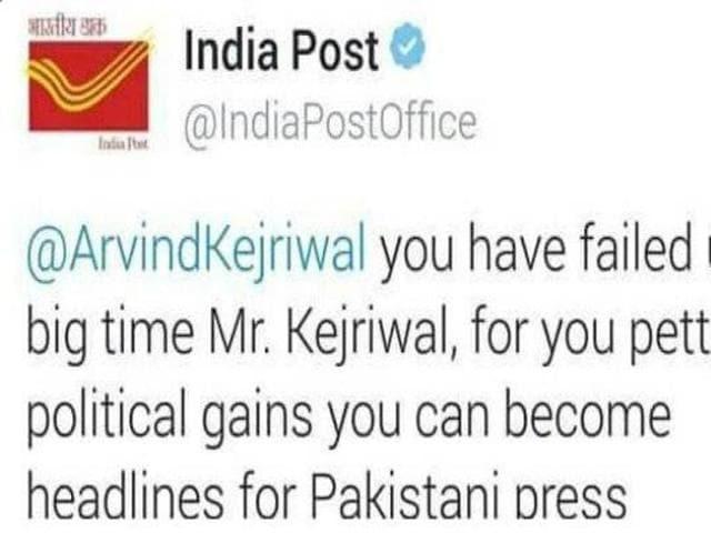India Post,Twitter,Arvind Kejriwal