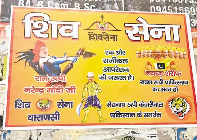 Surgical strike,Poster,Shiv Sena