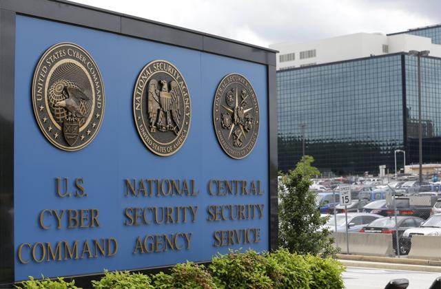 An aerial view of the National Security Agency (NSA) headquarters in Ft. Meade, Maryland, US. The FBI found thousands of pages of documents, and dozens of computers and electronic devices from an NSA contractor's house.