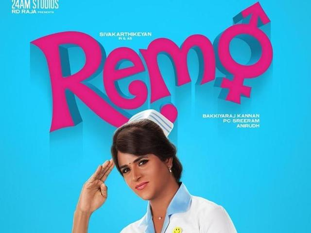remo review a jaded collage of past films like mrs doubtfire avvai